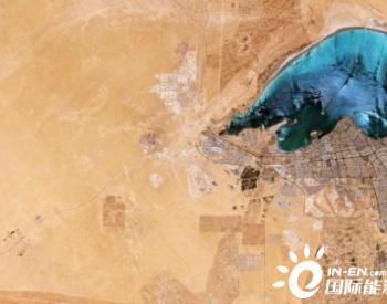 科威特疑似准备放弃重大太阳能项目