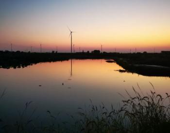 利好风电!〈绿色债券支持项目目录(2020年版)〉(征求意见稿)发布