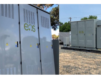 Eos公司计划以锌电池储能系统进入非洲微<em>电网市场</em>