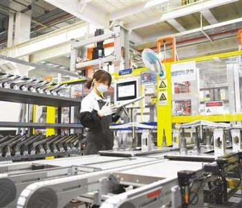 工业互联网为制造业提供新跳板