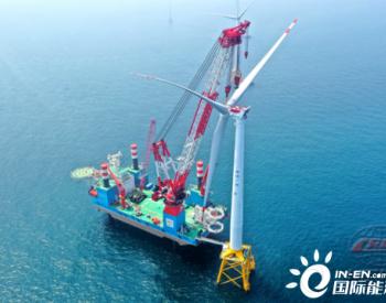 中标丨中国电建港航局中标海上风电13亿大单