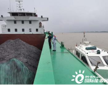 涂改船名引怀疑 上海海警查获近万吨涉走私煤炭