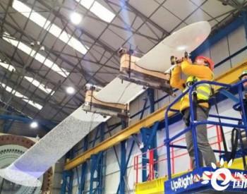 制造成本降低60% 英国研制新型轻量化海上风电叶片