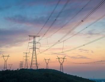 <em>申能股份</em>年发电371亿千瓦时保供上海 坚持现金分红累计派发红利174亿