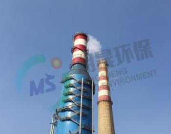 氨法脱硫与SDS干法脱硫,为钢企治污技术加持