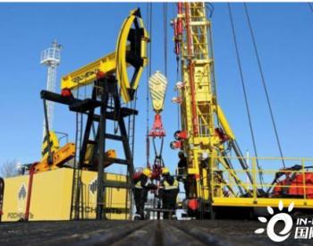 又涨价?俄罗斯<em>石油</em>出口拟加收455%费用!还欲加大对华出口