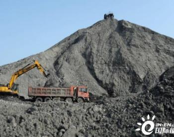 中国进口动力煤价或将进一步走低