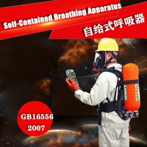 梅思安AG2100智能空气呼吸器 正压自给式空气呼吸器