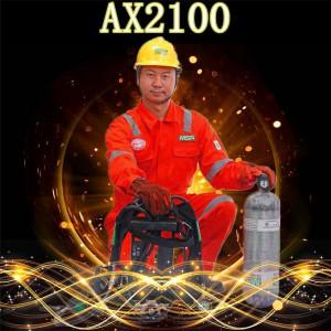 MSA梅思安AX2100正压式消防空气呼吸器碳纤维气瓶