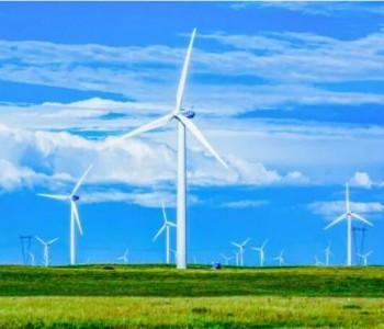 国际能源网-风电每日报,3分钟·纵览风电事!(7月10日)
