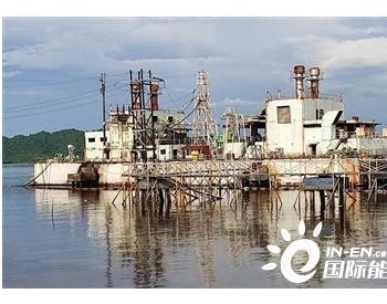 菲律宾一发电船爆炸
