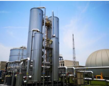 中冶华天签订马钢北区AB烧结机烟气脱硫<em>脱硝超低排放</em>总承包项目