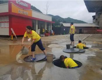 暴雨来袭,中国石油在行动