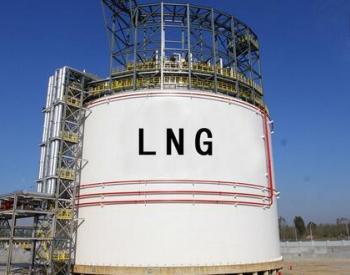 红星造船厂再开建一艘 LNG动力油轮