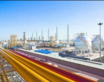 """<em>bp</em>与新奥签署60万吨天然气购销协议,为公司全新""""净零""""使命开路"""