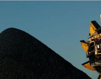 煤市突陷迷离 市场冰火两重天&最新运价