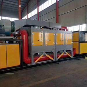 供应催化燃烧装置实体生产厂家产品质优价廉