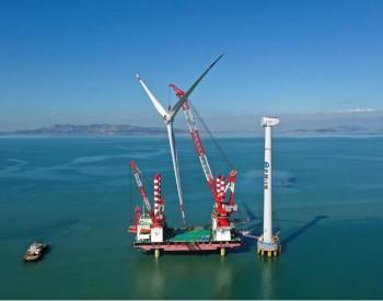 中国造<em>亚洲</em>单机容量最大海上风电机组并网发电