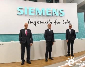 西门子多数股东批准分拆西门子能源,CEO希望新<em>公司</em>尽快退出<em>煤电</em>