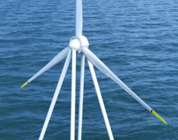 海上浮式风电机组成本再下降!目标35欧元/兆瓦时!