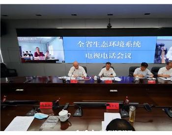 2020年上半年贵州省生态环境保护情况稳中趋好