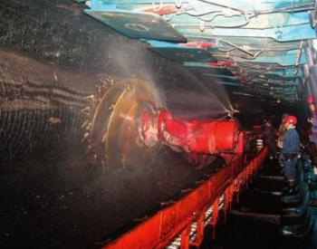 陕煤集团两座1500万吨&年特大型煤矿通过竣工验收