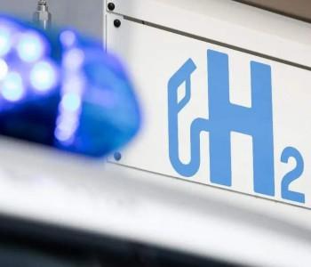 欧盟整合<em>能源</em>体系 推出氢能战略