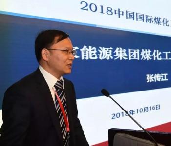 中国大唐集团领导班子,年内四调整
