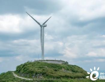 118.723万千瓦时!湖北通城风电场单日<em>发电量</em>创新高!