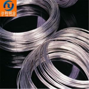 【现货供应】BFe10-1-1铁白铜棒 生产耐海