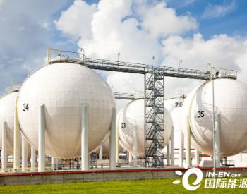 加密天然气管网布局 有效提高天然气<em>气源</em>保障能力