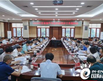 湖南:已建成投產的<em>油氣長輸管道</em>總里程達3365公里