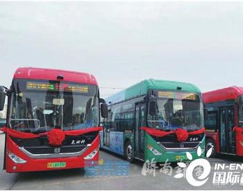 <em>山东</em>济南市发改委:2022年前市区至少建6座加氢站