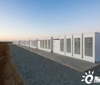 澳大利亚缩短电力市场结算期,推动电池储能参与趸售市场