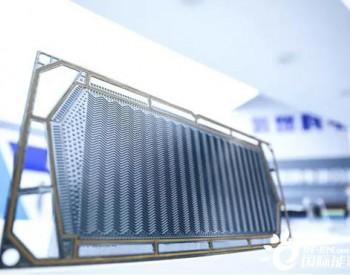 上海治臻规模化量产金属双极板来袭!