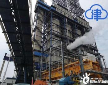 """天津打响臭氧污染治理攻坚战 上半年臭氧浓度及超标天数实现""""双降"""""""