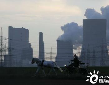 """疫情加快全球""""去<em>煤炭</em>""""步伐 增就业将成课题"""