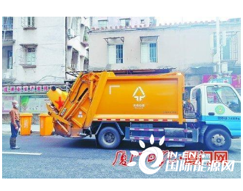 福建厦门进一步完善可回收物体系 提升城市综合垃圾末端处理能力