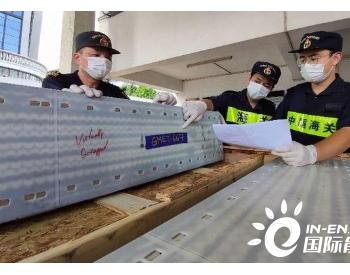 广东深圳口岸查获15.3吨进口废旧电池,部分货物直