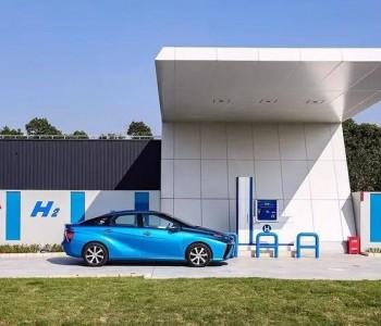 美国燃料电池技术获重大突破:或将取代汽油发动机