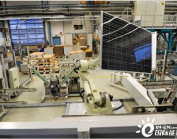 梅耶博格收购SolarWorld和Q-Cells前工厂,拟生产<em>异质结</em>组件