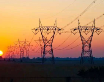 2020年1-6月全国全社会用电量同比下降1.3%
