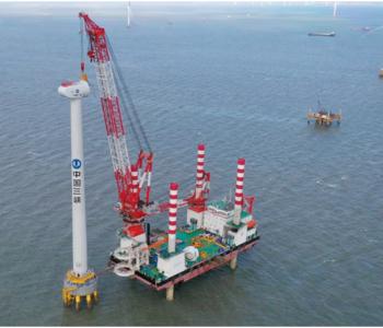 亚太单机容量最大海上风机在三峡福清兴化湾风电场成功并网发电