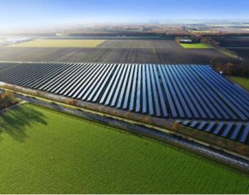 """9企签约<em>光伏</em>项目17.8GW!上半年能源央企按下清洁能源布局""""加速键"""""""