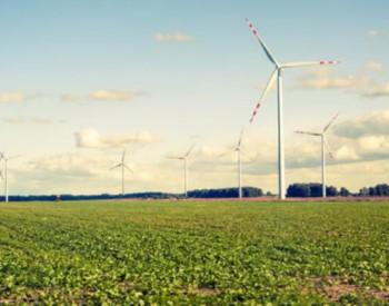 風電企業注意!首部<em>資源</em>稅法9月1日開始實施,能省一大筆錢