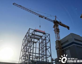 新疆哈密燃机2号锅炉大板梁吊装完成