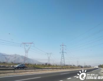 中标|中国电建公司首次中标智利500千伏电压等级输变电EPC工程 实现智利500千伏超高压...