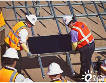 美资产管理公司拟开发4.8GW太阳能项目,并展开大量<em>收购</em>行动