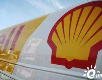 壳牌最新研究证实<em>LNG</em>是航运减排的过渡燃料
