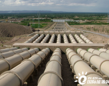 政府需建立天然气应急储备制度 保障天然气可持续